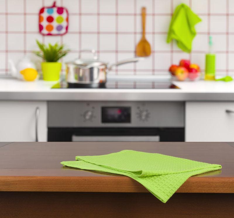 Barevná kuchyně